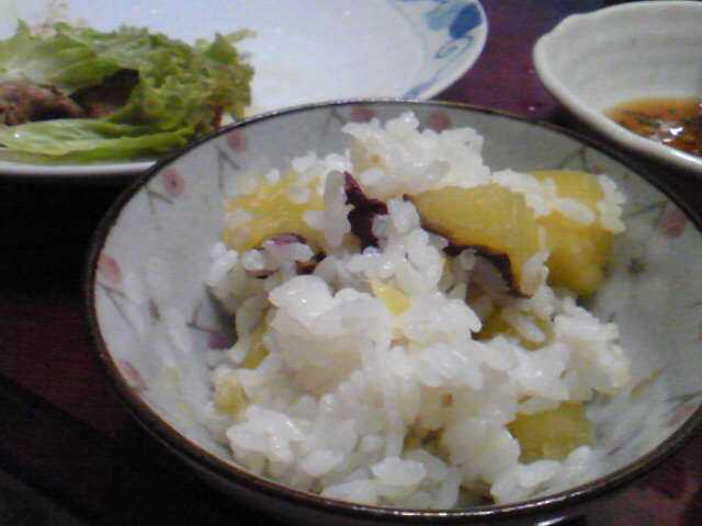 念願の芋ご飯